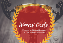Winners' Circle