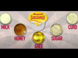 Amul Panchamrit Ad Review